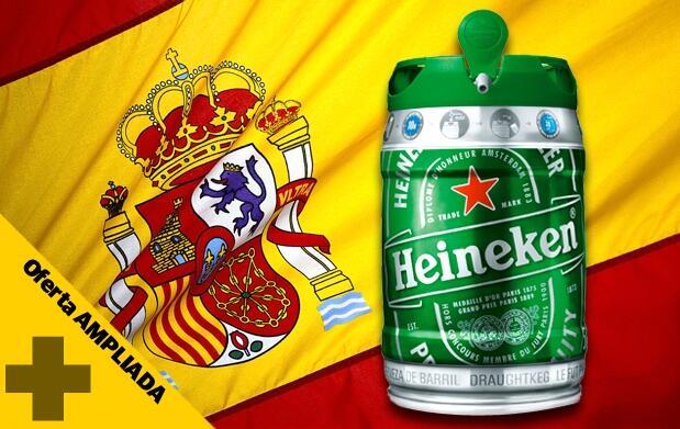 ¡Vive la Eurocopa con Heineken!