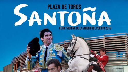 Entradas para corrida de toros mixta o recortadores en Santoña