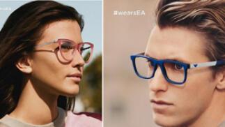 Gafas graduadas: montura y lentes monofocales de Emporio Armani, Vogue o Polo Ralph Lauren